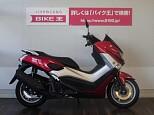 NMAX/ヤマハ 125cc 福岡県 バイク王 久留米店