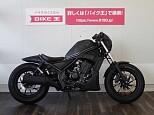 レブル(-1999)/ホンダ 250cc 福岡県 バイク王 久留米店