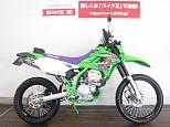 KLX250/カワサキ 250cc 京都府 バイク王 京都伏見店