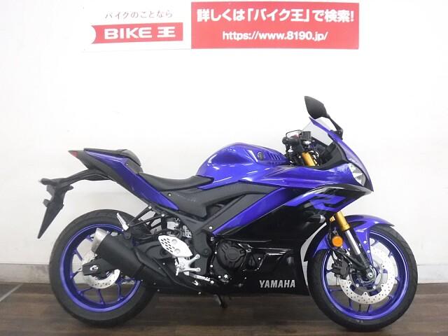 YZF-R25 YZF-R25A 毎日を楽しむ、人気の新型スーパーバイクで街行… 1枚目:YZF-R…