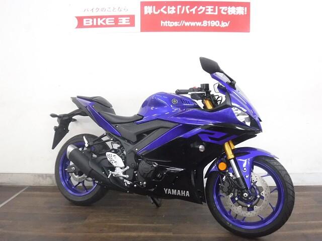 YZF-R25 YZF-R25A 毎日を楽しむ、人気の新型スーパーバイクで街行… 2枚目:YZF-R…