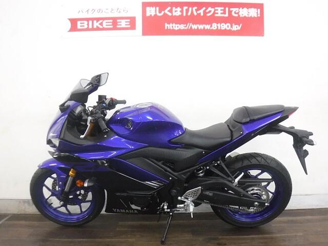 YZF-R25 YZF-R25A 毎日を楽しむ、人気の新型スーパーバイクで街行… 3枚目:YZF-R…
