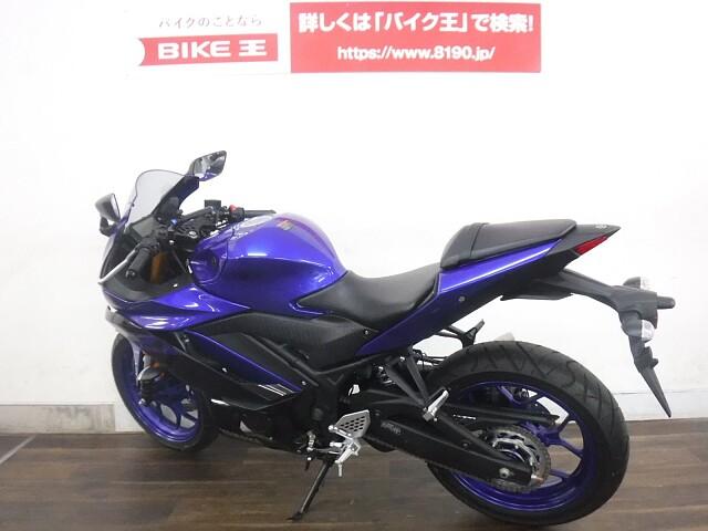 YZF-R25 YZF-R25A 毎日を楽しむ、人気の新型スーパーバイクで街行… 4枚目:YZF-R…