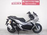 ADV150/ホンダ 150cc 京都府 バイク王 京都伏見店