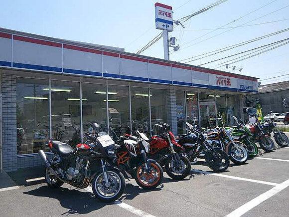 バイク王 京都伏見店