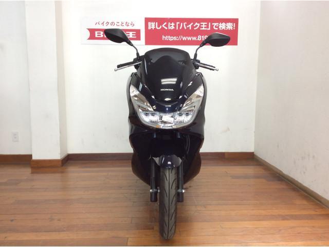 PCX150 PCX150 最長84回、頭金¥0〜クレジットご利用可能です!