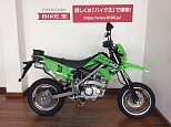 Dトラッカー125/カワサキ 125cc 埼玉県 バイク王 入間店