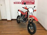 XR250モタード/ホンダ 250cc 埼玉県 バイク王 入間店
