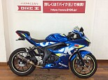 GSX-R125/スズキ 125cc 埼玉県 バイク王 入間店