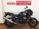ZRX1200R/カワサキ 1200cc 埼玉県 バイク王 入間店