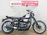 SCR950/ヤマハ 950cc 埼玉県 バイク王 入間店