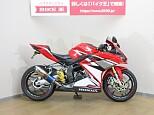 CBR250RR (MC22)/ホンダ 250cc 埼玉県 バイク王 入間店
