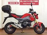 グロム/ホンダ 125cc 埼玉県 バイク王 入間店
