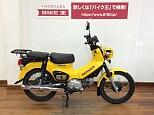 クロスカブ110/ホンダ 110cc 埼玉県 バイク王 入間店