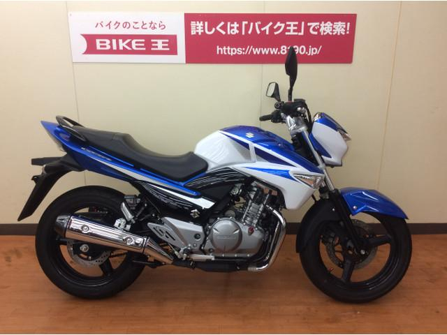GSR250 GSR250 エンジンガード付属 最長84回、頭金¥0〜クレジットご利用可能です!