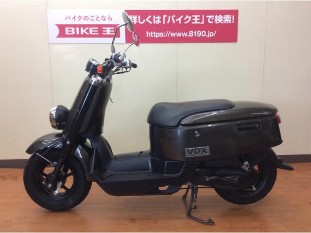 ボックス VOX フルノーマル 全国のバイク王からお探しのバイクを見つけます!まずはご連絡ください!