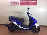 シグナス/ヤマハ 125cc 東京都 バイク王 多摩店