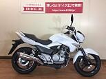 GSR250/スズキ 250cc 東京都 バイク王 多摩店