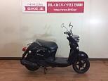 ビーノ(2サイクル)/ヤマハ 50cc 東京都 バイク王 多摩店