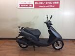 ディオ (2サイクル)/ホンダ 50cc 東京都 バイク王 多摩店