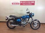 エストレヤ/カワサキ 250cc 東京都 バイク王 多摩店