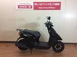 ジョグ (2サイクル)/ヤマハ 50cc 東京都 バイク王 多摩店