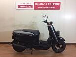 ボックス/ヤマハ 50cc 東京都 バイク王 多摩店
