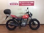 FTR223/ホンダ 223cc 東京都 バイク王 多摩店