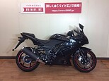 ニンジャ250R/カワサキ 250cc 東京都 バイク王 多摩店