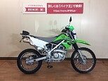 KLX125/カワサキ 125cc 東京都 バイク王 多摩店