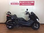 マジェスティ250(4HC)/ヤマハ 250cc 東京都 バイク王 多摩店