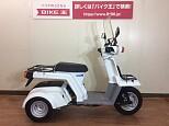 ジャイロX/ホンダ 50cc 東京都 バイク王 多摩店