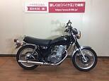 SR400/ヤマハ 400cc 東京都 バイク王 多摩店