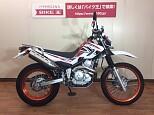 セロー 250/ヤマハ 250cc 東京都 バイク王 多摩店