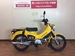 クロスカブ110/ホンダ 110cc 東京都 バイク王 多摩店
