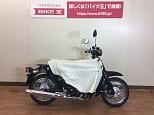 リトルカブ/ホンダ 50cc 東京都 バイク王 多摩店