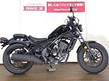 レブル(-1999)/ホンダ 250cc 東京都 バイク王 多摩店
