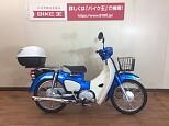 スーパーカブ110プロ/ホンダ 110cc 東京都 バイク王 多摩店