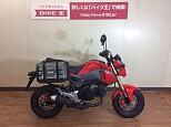 グロム/ホンダ 125cc 東京都 バイク王 多摩店
