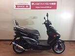 シグナス/ヤマハ 125cc 東京都 バイク王 八王子堀之内店