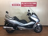 フォルツァ(MF06)/ホンダ 250cc 東京都 バイク王 多摩店