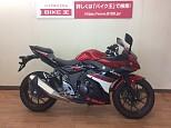 GSX250R/スズキ 250cc 東京都 バイク王 多摩店