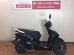 リード125/ホンダ 125cc 東京都 バイク王 多摩店