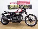 SCR950/ヤマハ 950cc 東京都 バイク王 八王子堀之内店