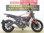 SCRAMBLER URBAN ENDURO/ドゥカティ 803cc 東京都 バイク王 八王子堀之内店