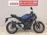 CB250R/ホンダ 250cc 東京都 バイク王 八王子堀之内店