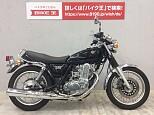 SR400/ヤマハ 400cc 東京都 バイク王 八王子堀之内店