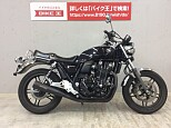 CB1100/ホンダ 1100cc 東京都 バイク王 八王子堀之内店