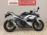 ニンジャ250/カワサキ 250cc 東京都 バイク王 八王子堀之内店