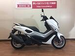NMAX/ヤマハ 125cc 東京都 バイク王 八王子堀之内店